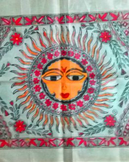 Madhubani PAinting of God Sun - Madhubani Paintings Online