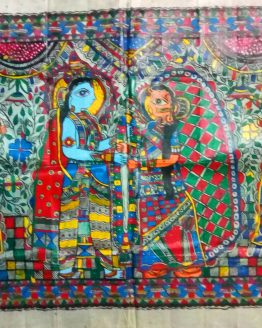 Madhubani Paintings of Rama Sita Wedding